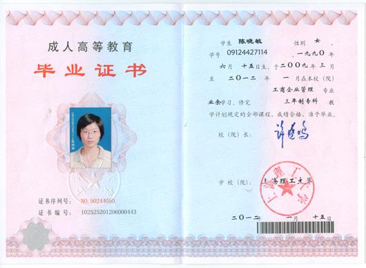 福建成人高考网_成人高考对日本留学有用吗